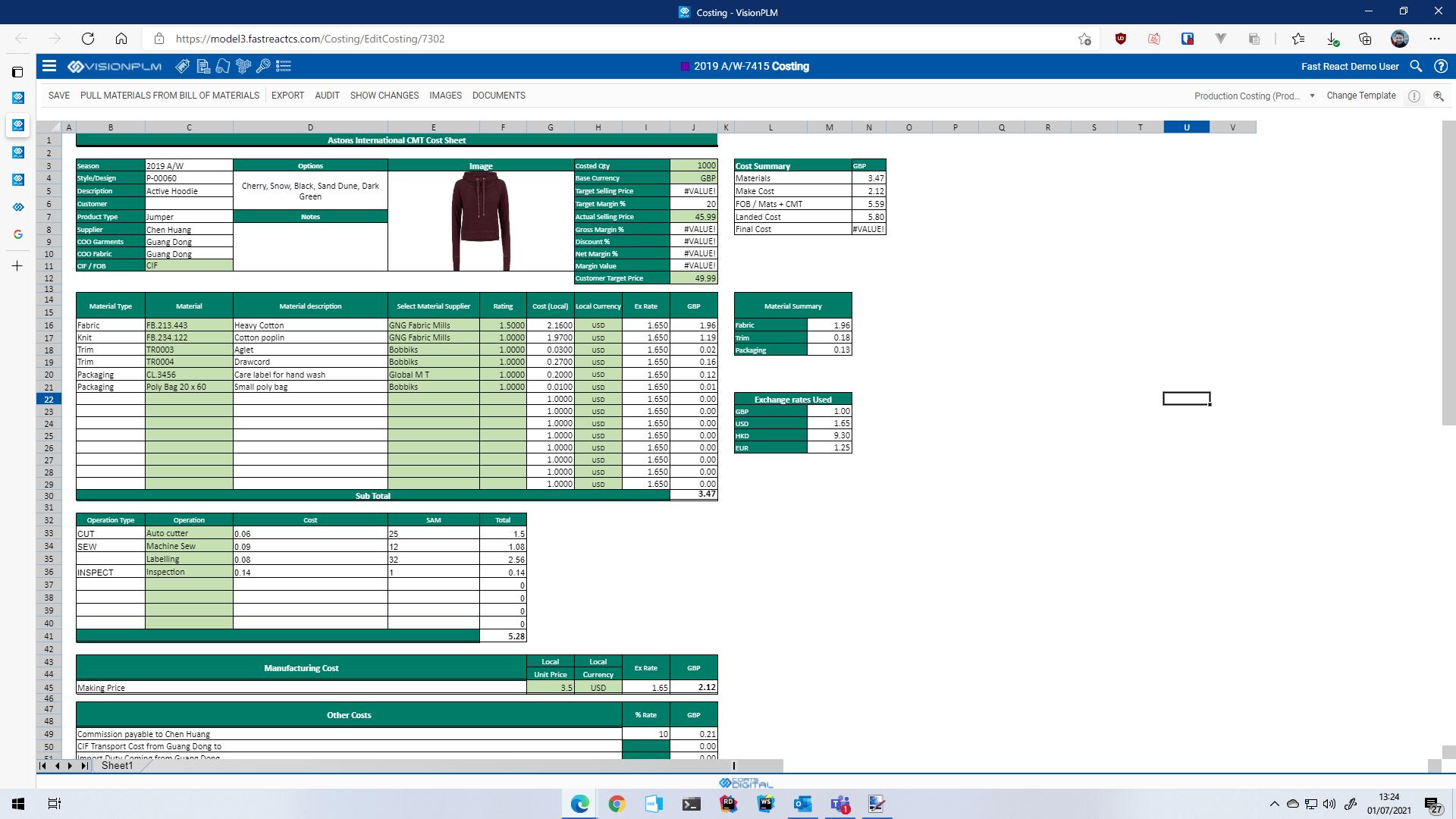 Screenshot of sourcing module in Coats Digital's VisionPLM solution